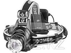Фонарь налобный  ЗУБР 56430, светодиодный, 6Вт(450Лм), регулируемый фокус, 3 режима, трансформер, 4АА