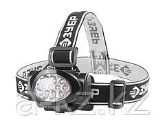 Фонарь налобный  ЗУБР 56438, светодиодный, 10Ultra LED, матричный рефлектор, 3 режима, 3ААА