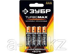 Батарейка ААА алкалиновая ЗУБР 59203-4C, TURBO MAX щелочная, 1,5 В, 4 штуки на карточке