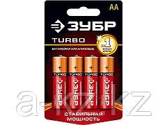 Батарейка АА алкалиновая ЗУБР 59213-4C, TURBO щелочная, 1,5 В, 4 штуки на карточке