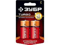 Батарейка C алкалиновая ЗУБР 59215-2C, TURBO щелочная, тип C, 1,5 В, 2 штуки на карточке