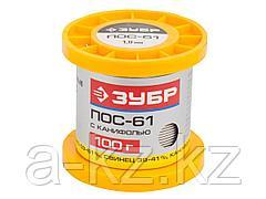 Припой для пайки ЗУБР 55450-100-10C, ПОС 61, трубка с канифолью, 100 г, 1 мм