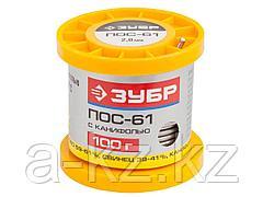 Припой для пайки ЗУБР 55450-100-20C, ПОС 61, трубка с канифолью, 100 г, 2 мм
