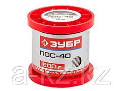 Припой для пайки ЗУБР 55451-200-10, ПОС 40, проволока, 200 г, 1 мм