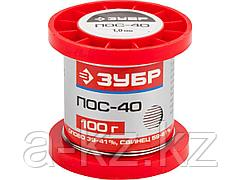 Припой для пайки ЗУБР 55451-100-10, ПОС 40, проволока, 100 г, 1мм