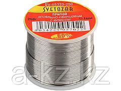 Припой для пайки СВЕТОЗАР SV-55323-250, оловянно-свинцовый, 60% Sn / 40% Pb, 250 гр