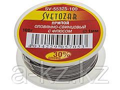 Припой для пайки СВЕТОЗАР SV-55325-100, оловянно-свинцовый, 30% Sn / 70% Pb, 100 гр