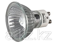 Лампа галогенная, СВЕТОЗАР, с защитным стеклом, алюм. отражатель, цоколь GU10, диаметр 51мм, 75Вт, 220В, SV-44827