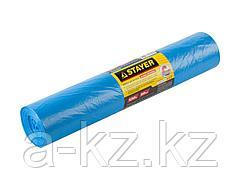 Мешки для мусора с завязками STAYER Comfort, голубые, 120л, 50шт, 39156-120