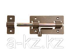 Шпингалет ЗД-01 для дверей, корпус-порошковое покрыт/стержень-покрыт цинк, бронза, круг засов 14мм, 64х115мм, 37774-1
