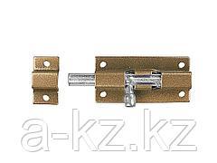 Шпингалет для окон и мебели ШП-40 КМЦ, цвет коричневый металлик/цинк, 40мм, 37753-40