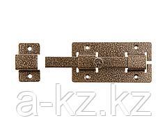 Задвижка накладная ЗД-06 для дверей усиленная, порошковое покрытие, цвет бронза, квадратный засов 15х145х15мм, 75х115мм, 37788-6