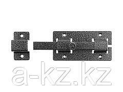 Шпингалет ЗД-06 для дверей усиленная, порошковое покрытие, цвет серебро, квадратный засов 15х145х15мм, 60х145мм, 37786-6