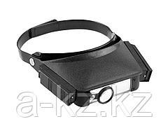 Лупа STAYER STANDARD с креплением на голову, изменяемое увеличение, с подсветкой, 40520-2