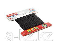 Шнур плетеный полиамидный без сердечника ЗУБР 50321-02-020, повышенной нагрузки, черный, d 2, 20 м
