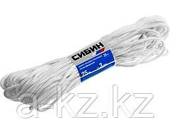 Шнур плетеный полиэфирный СИБИН 50263, длина 25 м, диаметр - 3 мм