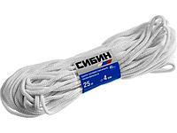 Шнур плетеный полиэфирный СИБИН 50264, длина 25 м, диаметр - 4 мм
