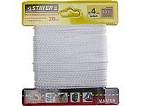 Шнур плетеный полипропиленовый с сердечником STAYER 50410-04-020, MASTER, белый, d 4, 20 м