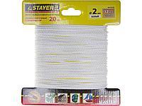 Шнур плетеный полипропиленовый с сердечником STAYER 50410-02-020, MASTER, белый, d 2, 20 м