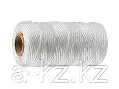 Шпагат полипропиленовый ЗУБР 50031-060, белый, 1200 текс, 60 м