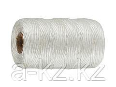 Шпагат полипропиленовый ЗУБР 50031-500, белый, 1200 текс, 500 м