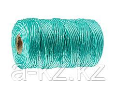 Шпагат полипропиленовый ЗУБР 50033-060, зеленый, 1200 текс, 60 м
