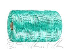 Шпагат полипропиленовый ЗУБР 50033-500, зеленый, 1200 текс, 500 м