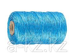 Шпагат полипропиленовый ЗУБР 50035-060, синий, 1200 текс, 60 м