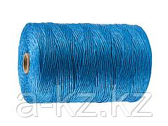 Шпагат полипропиленовый ЗУБР 50035-500, синий, 1200 текс, 500 м