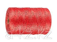 Шпагат полипропиленовый ЗУБР 50039-500, красный, 1200 текс, 500 м