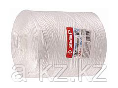 Шпагат полипропиленовый ЗУБР 50100-400, 2,0 мм х 400 м, 1,6 ктекс, цвет белый