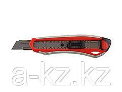 Нож канцелярский ЗУБР 09157, МАСТЕР, с сегментированным лезвием, двухкомпонентный корпус, автофиксатор, сталь У8А, 18 мм