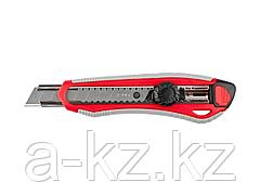 Нож канцелярский ЗУБР 09158, МАСТЕР, с сегментированным лезвием, двухкомпонентный корпус, механический фиксатор, сталь У8А, 18 мм