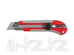 Нож канцелярский ЗУБР 09175, ЭКСПЕРТ, с выдвижными сегментированными лезвиями, 25 мм