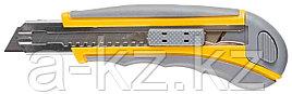 """Нож STAYER """"MASTER"""" двухкомпонентный корпус,серо-желтый,серая кнопка,автостоп,допфиксатор,кассетой на 5лезвий,18мм"""