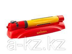 Распылитель для полива GRINDA 427689, осциллирующий, из ударопрочной пластмассы, 3-х позиционный, 6-12-19 отверстий
