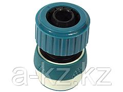 Соединитель RACO Comfort-Plus (шланг-насадка), 2-компонентный, 3/4, 4248-55235C