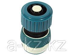 Соединитель RACO Comfort-Plus с автостопом (шланг-насадка), 2-компонентный, 3/4, 4248-55237C