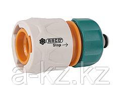 Соединитель RACO Original (шланг-насадка) с автостопом, 1/2, 4250-55205C