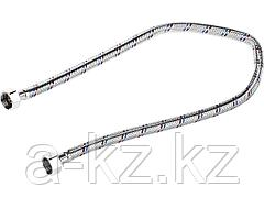 Подводка гибкая для воды ЗУБР 51005-G/G-060, оплетка из нержавеющей стали, г/г 1/2 - 0,6м