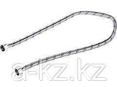 Подводка гибкая для воды ЗУБР 51005-G/G-080, оплетка из нержавеющей стали, г/г 1/2 - 0,8 м