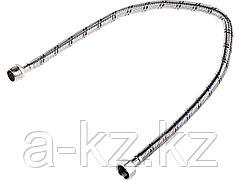Подводка гибкая для воды ЗУБР 51005-G/S-060, оплетка из нержавеющей стали, г/ш 1/2 - 0,6 м