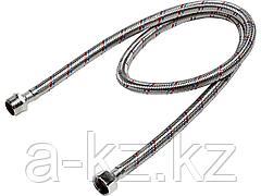 Подводка гибкая для воды ЗУБР 51005-G/S-100, оплетка из нержавеющей стали, г/ш 1/2 - 1 м