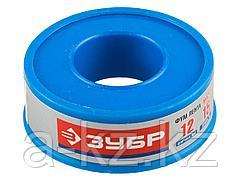 Фумлента ЗУБР МАСТЕР, плотность 0,40 г/см3, 0,1ммх12ммх15м, 12373-12-040
