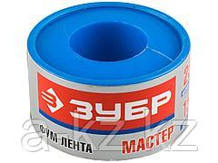 Фумлента ЗУБР МАСТЕР, плотность 0,40 г/см3, 0,1ммх25ммх15м, 12373-25-040