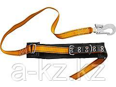 Страховочный монтажный пояс СИБИН 11568, ППАА, безлямочный, предохранительный, материал стропы - лента