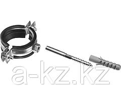 Хомут для труб металлический ЗУБР 37866-38-43, МАСТЕР, оцинкованный, сантехнический, в комплекте со шпилькой и дюбелем, 1 1/4, 1 шт.
