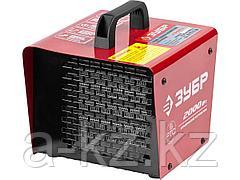 Тепловая пушка электрическая ЗУБР ЗТП-2000, МАСТЕР, керамический нагревательный элемент, 2/1кВт, 220В