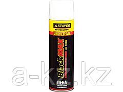 Пена монтажная адаптерная STAYER 41130, BlackMAX, полиуретановая, всесезонная, 500 мл