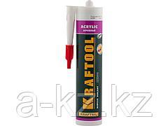 Герметик акриловый KRAFTOOL 41251-0, белый, 300 мл